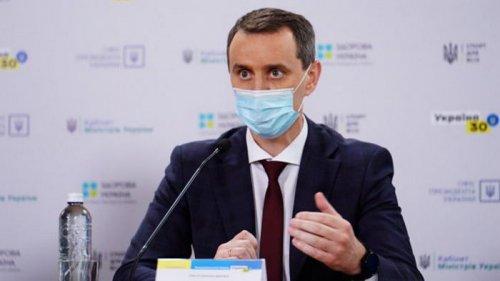 В Украине не работает почти половина пунктов вакцинации от COVID – Ляшко