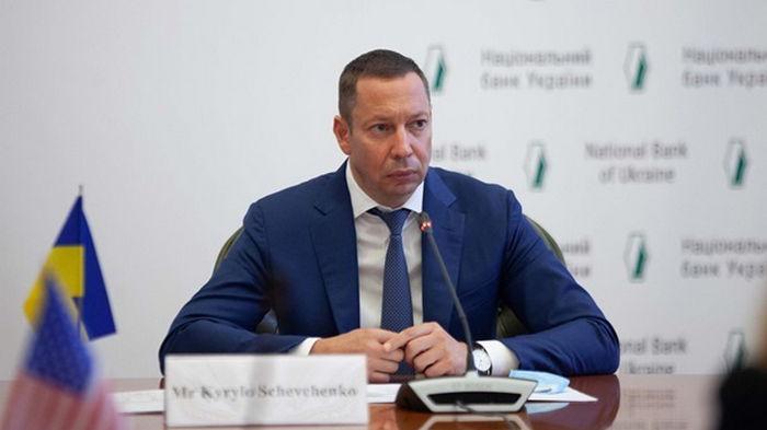СМИ анонсировали увольнение главы НБУ