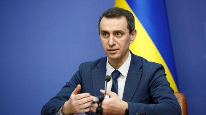Эстония готова признавать украинские COVID-сертификаты и свидетельства о вакцинации — Ляшко