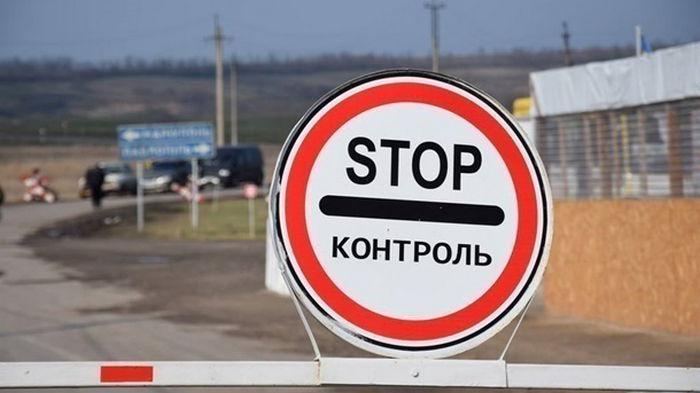 На Закарпатье не работает пункт пропуска на границе из-за непогоды