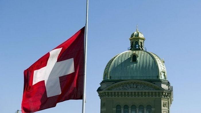 Швейцария сняла ограничения на въезд для украинцев
