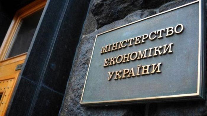 В Минэкономики назвали причины инфляции в Украине