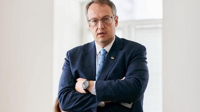 Геращенко уволен с должности замглавы МВД - нардеп