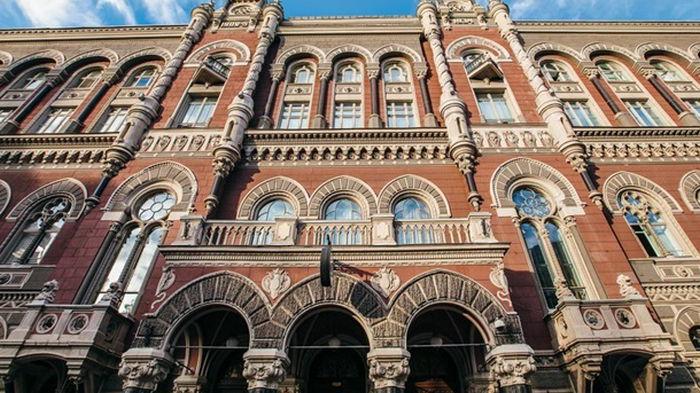 НБУ рассказал об изменениях в деятельности банков