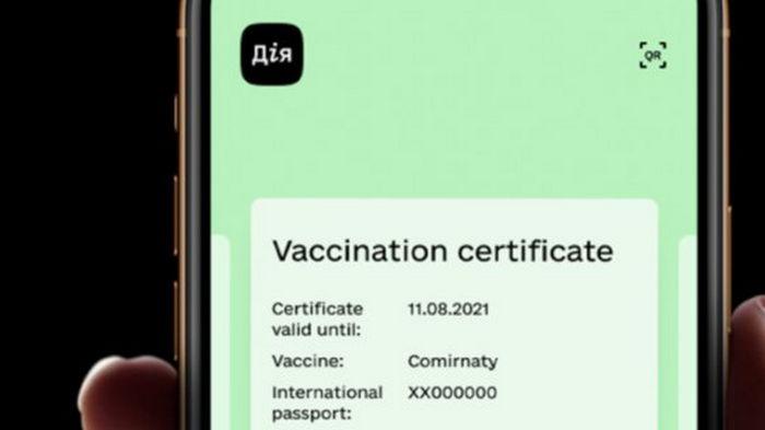 Минцфры запустило бета-тестирование COVID-сертификатов в Дие на Andriod