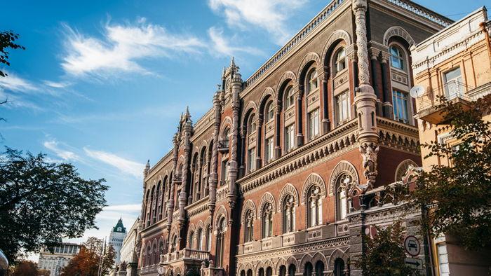 Госстат зафиксировал рост ВВП Украины на 5,4% по итогам квартала