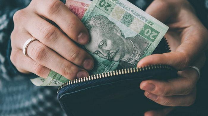 Потребительские настроения украинцев ухудшились из-за ожидания роста цен на газ