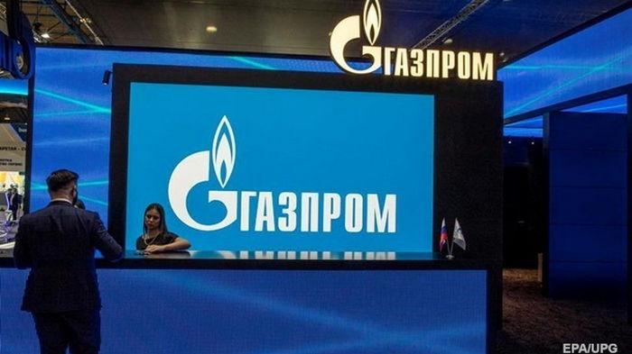 Газпром: Предпосылок для снижения цен на газ нет