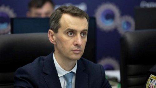Ляшко: США помогут Украине развивать медицину