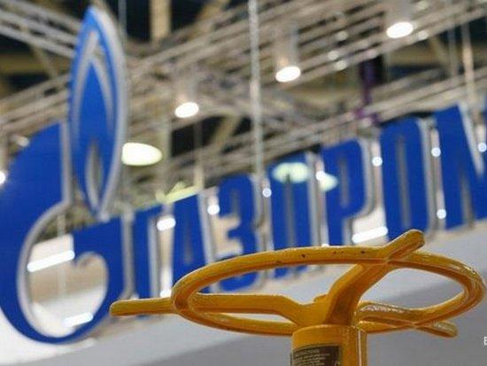Украина оштрафовала российский «Газпром» на десятки миллиардов