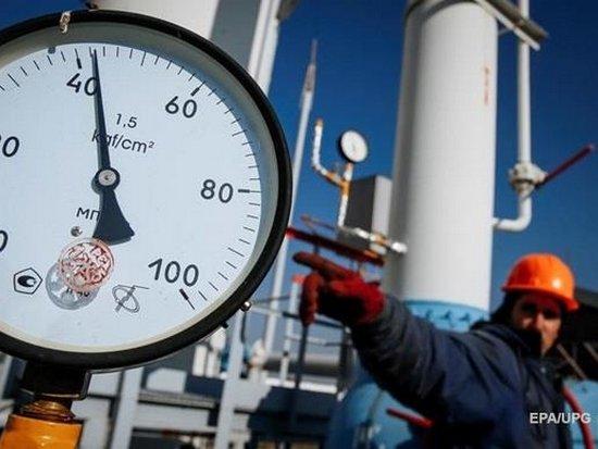 В Нафтогазе рассказали о росте цен на российский газ