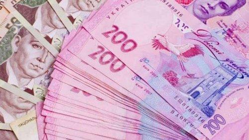 Украинцы смогут получить по две пенсии: кому и когда выдадут деньги