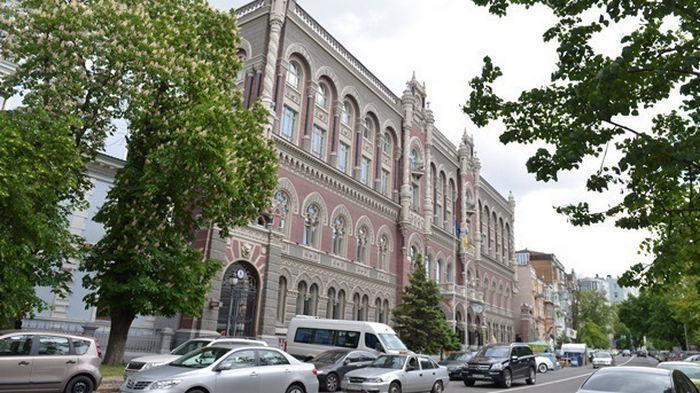 НБУ поднял учетную ставку из-за инфляции