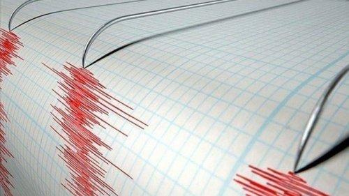 В Карпатах произошло землетрясение