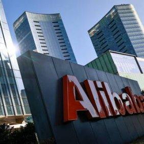 Китай готовит новый удар владельцу Alibaba