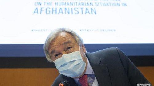 На международной конференции собирают деньги для Афганистана