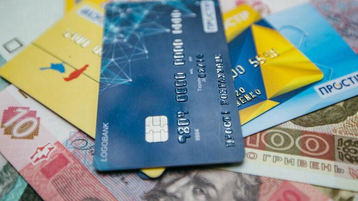 Украинцы могут получать на карту налоговую компенсацию