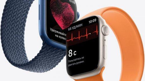 Раскрыты подробности о смарт-часах Apple Watch Series 7
