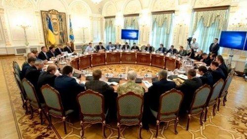 В Украине запустили систему учета олигархов