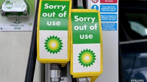 В Великобритании начался топливный кризис