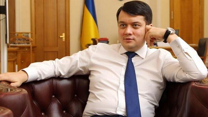 Подписи за отставку Разумкова собраны - СМИ