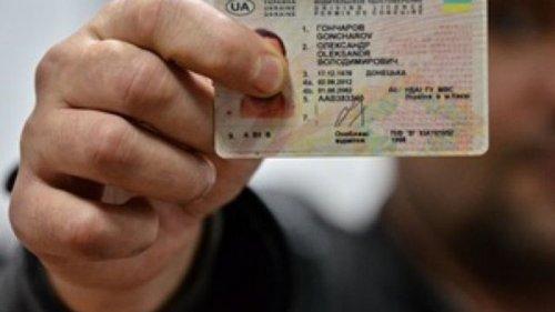 Украинские водительские удостоверения отныне действительны в ОАЭ