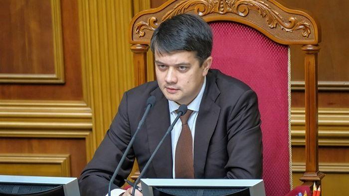 Разумкова отстранили от ведения заседаний Рады
