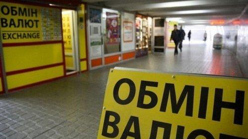 В Украине до минимума сократились объемы покупки долларов