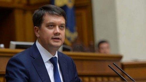 ВР запустила процедуру отзыва Разумкова с поста