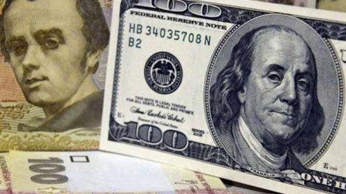 Курсы валют на 5 октября: гривна второй день растет к доллару