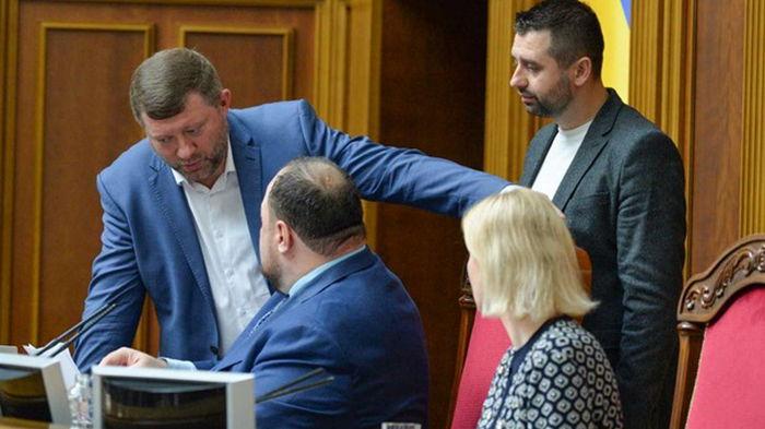 Рада отложила назначение вице-спикера