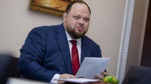 Новый спикер ВР назвал причину отставки Разумкова