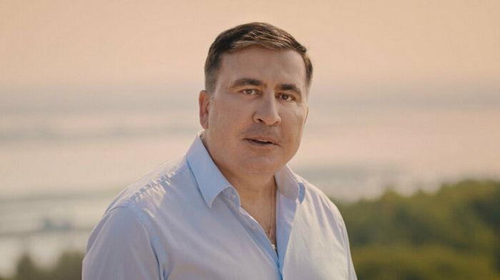 В Грузии прокомментировали возможность экстрадиции Саакашвили