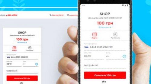 Казахстанская компания купила платежную систему Portmone