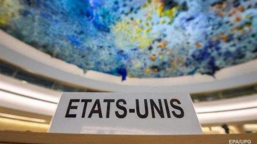 США вернулись в Совет ООН по правам человека