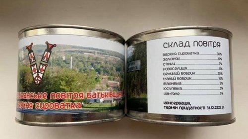 В Сумской области продают консервы с воздухом родины (фото)