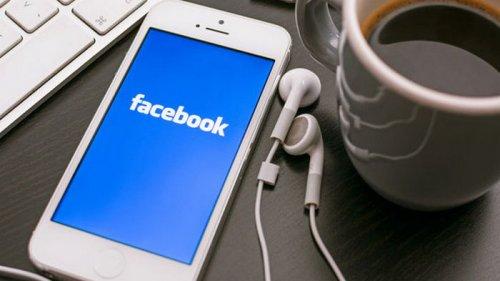 Компания Facebook сменит название – СМИ