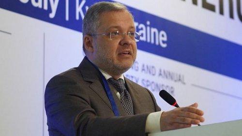 Украина планирует увеличить импорт газа из Словакии