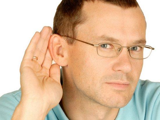 Куда пропадает слух?