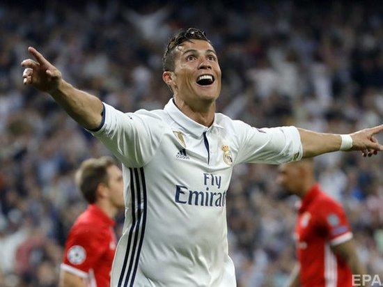 Роналду первый футболист, который забил 100 голов в Лиге чемпионов