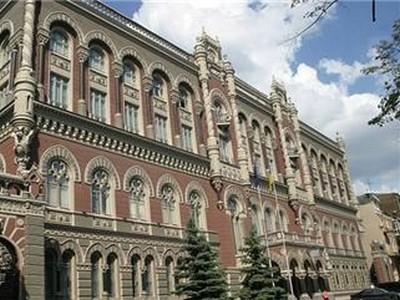 Внешний долг Украины вырос до $127 млрд — Нацбанк
