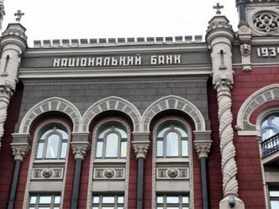 НБУ отзывает лицензию у «Дельта Банка»