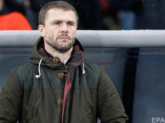 Сергей Ребров рассказал о своем будущем в ФК Динамо