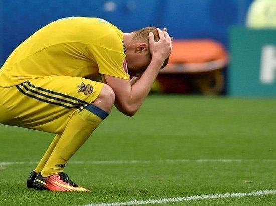 Сборная Украины по футболу проиграла Мальте (видео)