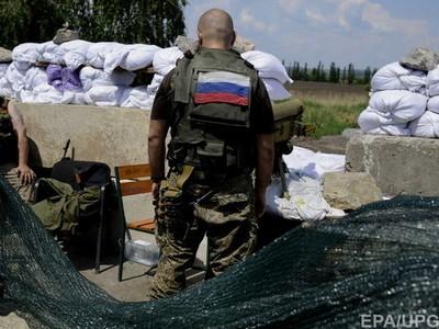 Тымчук: Боевики ДНР на блокпосту застрелили гражданского