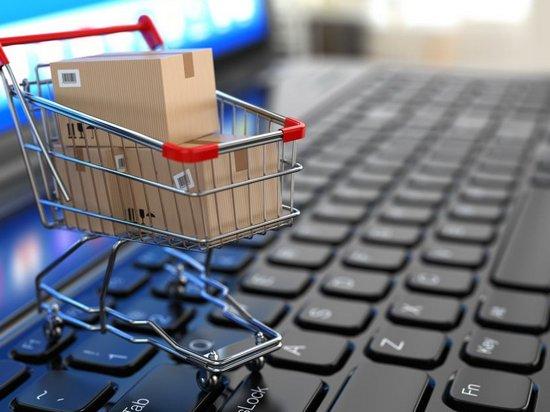 Продажа вещей через всемирную паутину интернет