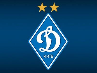 УЕФА накажет киевское «Динамо» проведением двух матчей без зрителей